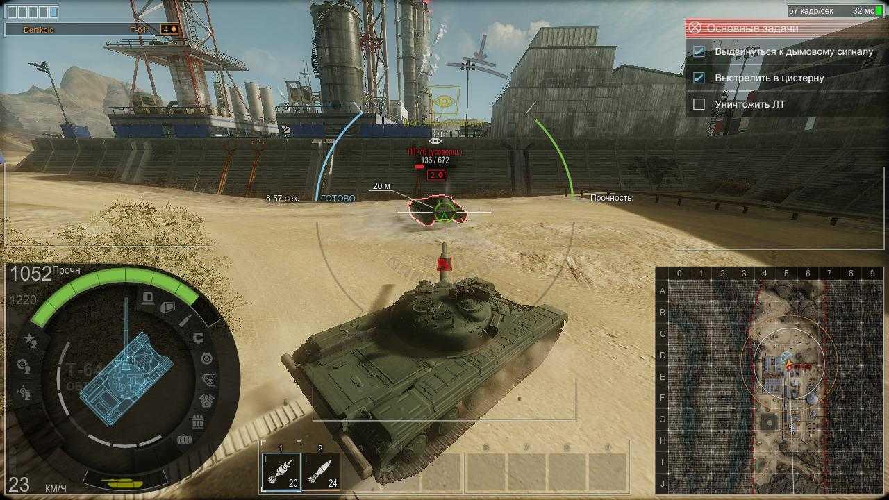 Скриншот из игры Armored Warfare