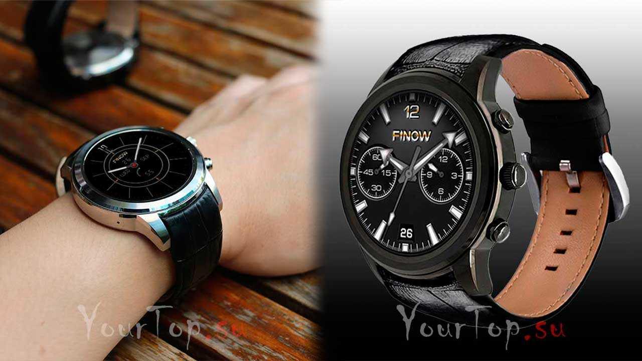Смарт часы Finow X5