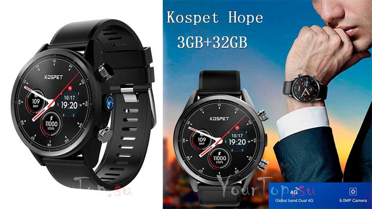 """Смарт часы """"KOSPET Hope"""""""