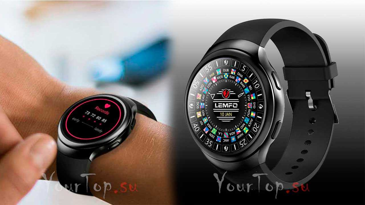 Смарт часы LEMFO LES2
