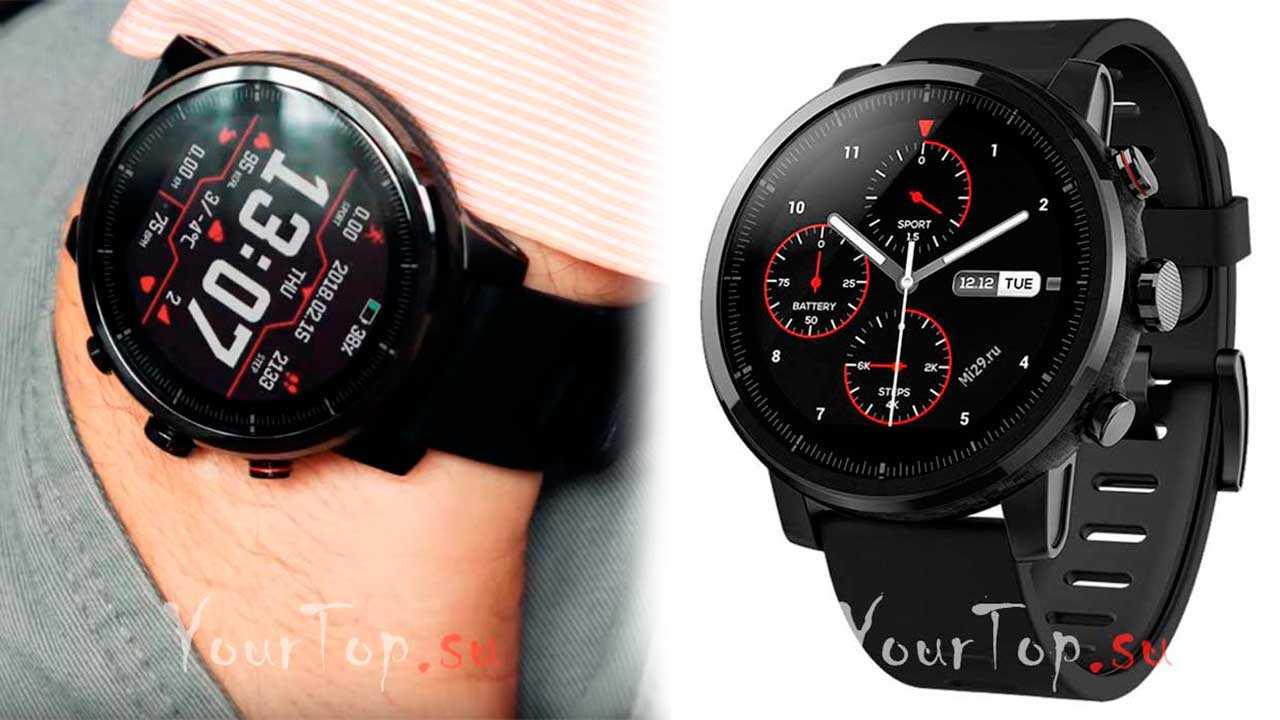 Смарт часы Xiaomi Amazfit Stratos 2