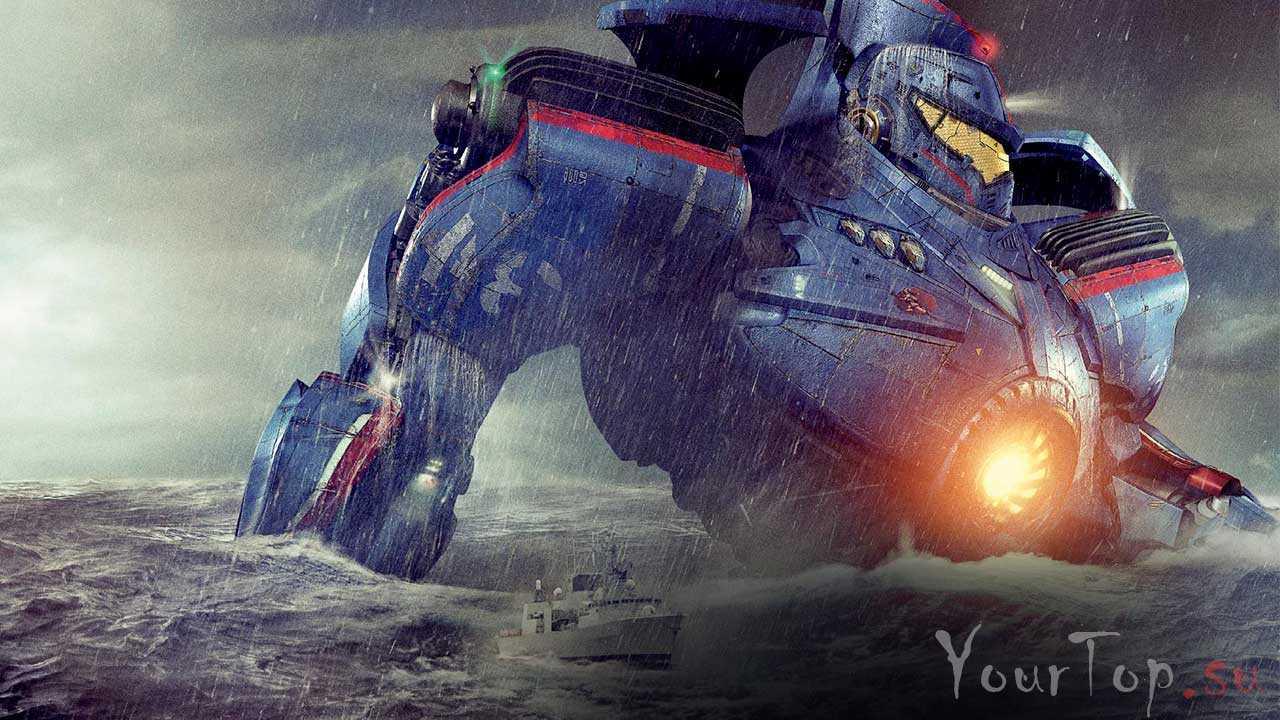 """Фильм про управляемых роботов """"Тихоокеанский рубеж"""""""