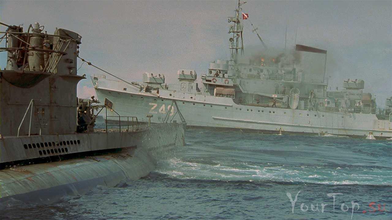 Подводная лодка - u571