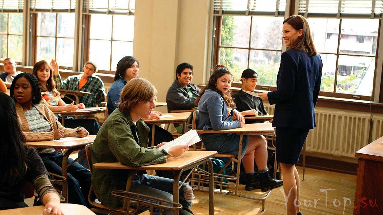 """""""Писатели свободы"""" - один из лучших фильмов про школу"""