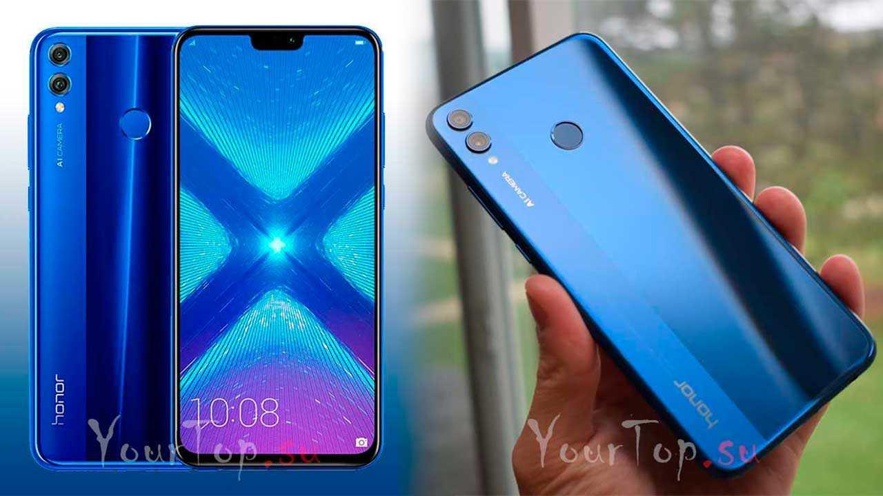 Смартфон Huawe Honor 8X