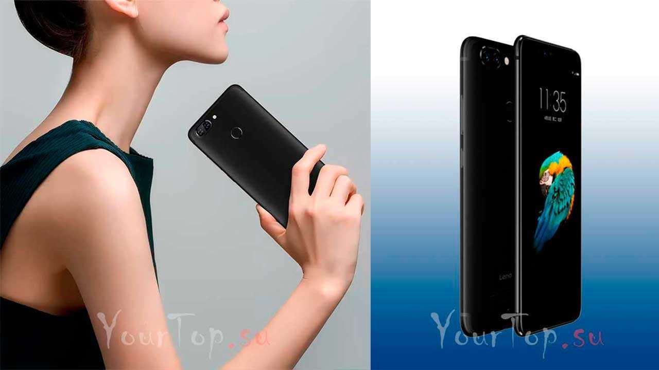 Смартфон Lenovo S5 K520