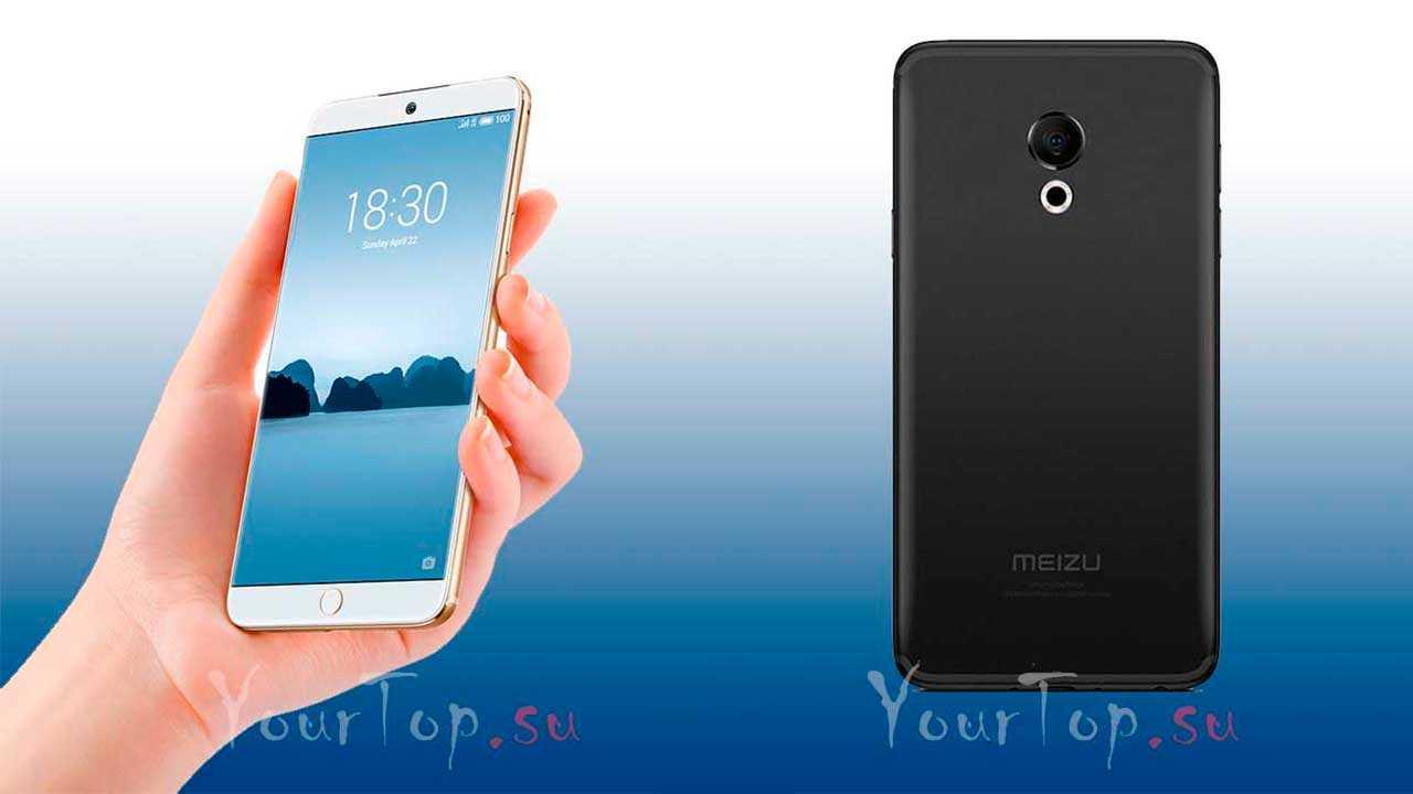 """Лучший смартфон с АлиЭкспресс """"Meizu 15 lite"""""""