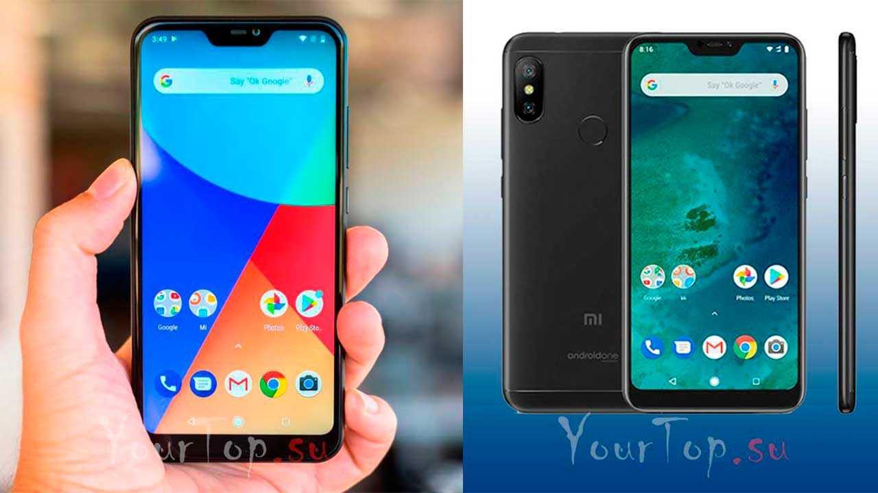 Смартфон Xiaomi Mi A2 Lite (фото 1)