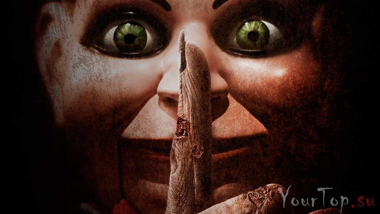 Мёртвая тишина - очень страшный фильм
