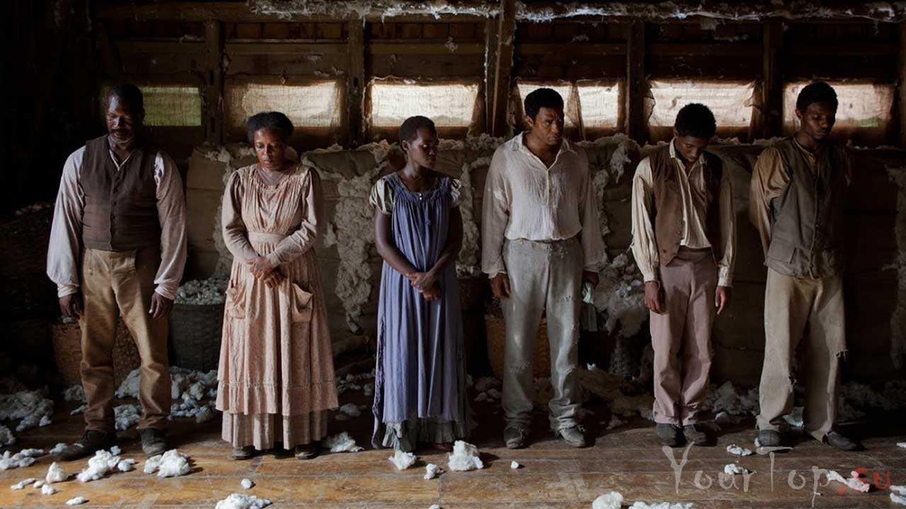 12 лет рабства