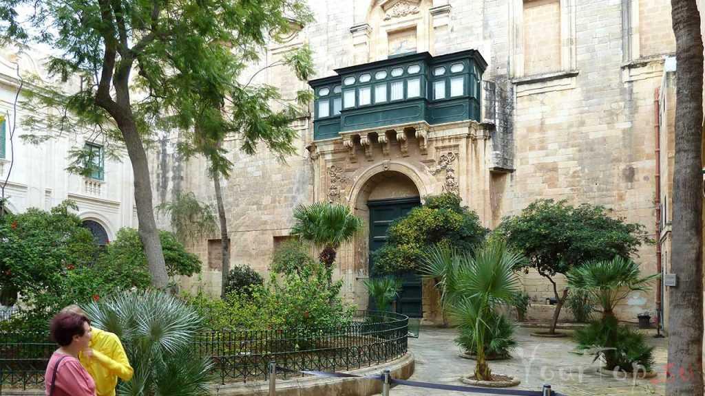 Дворец магистра в Валлетте (фото 2)