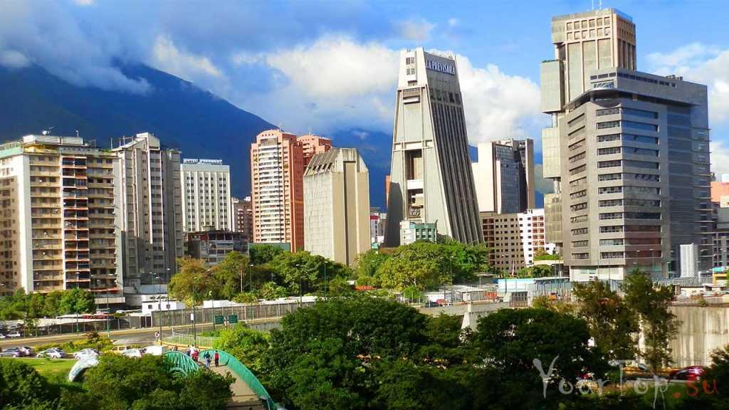 Каракас (фото 1)