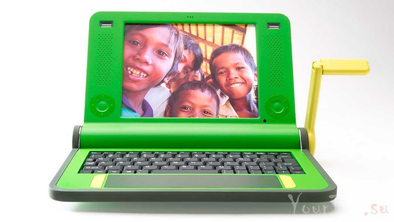 Ноутбук за 100 долларов