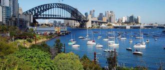 10 городов с лучшими погодными условиями в мире