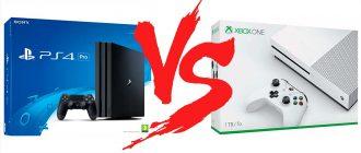 5 причин, почему Sony Playstation 4 лучше Xbox One