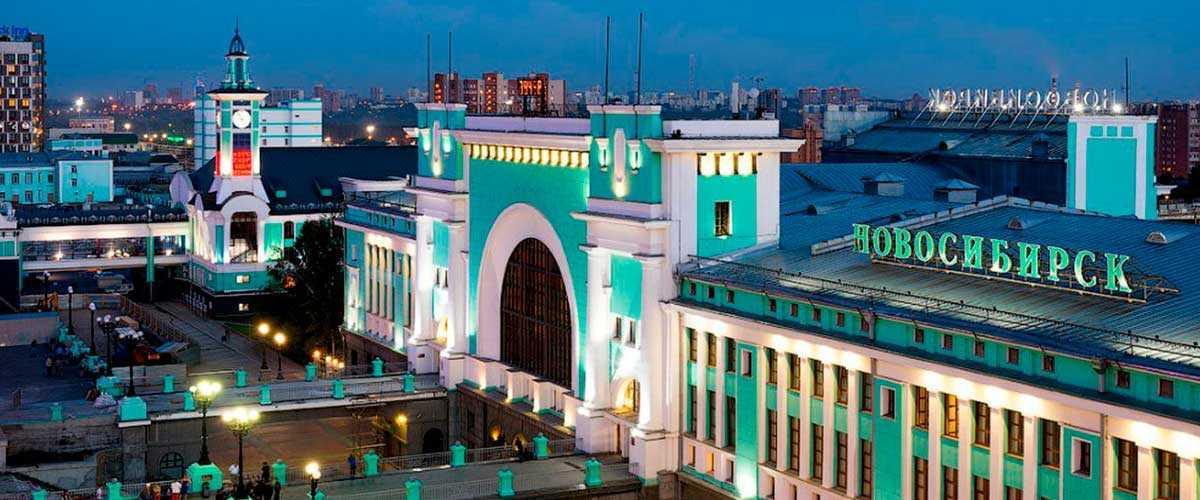 Достопримечательности Новосибирска — ТОП 10