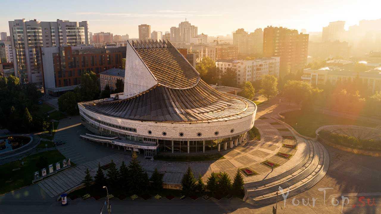 Театр «Глобус» в Новосибирске